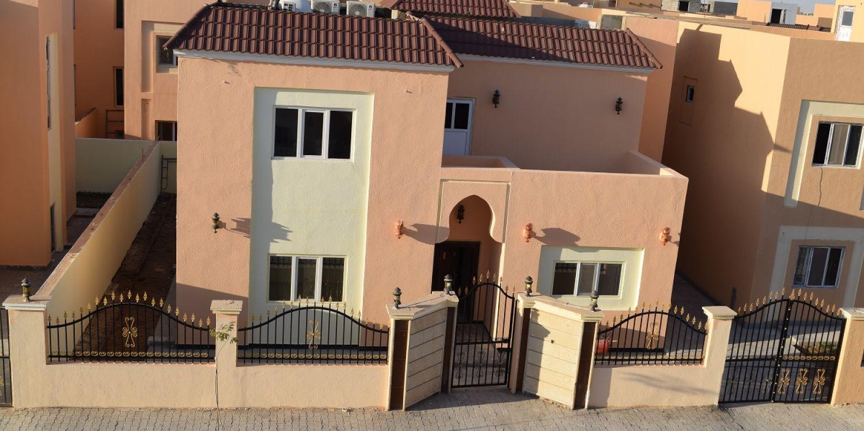 نموذج وحدة سكنية